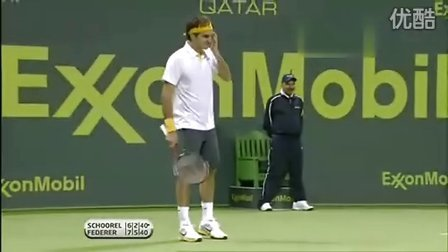费德勒ATP2011多哈首轮比赛轻松打出正面胯下击球制胜分