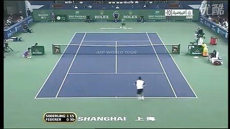 2010上海大师赛四分之一决赛 费德勒 vs 索德林 第一盘 (上半部份)