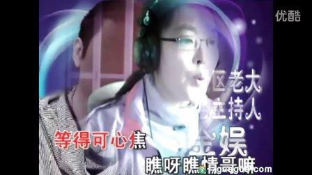 """口哨""""情人桥""""——星管橙子演艺"""