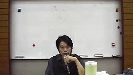 JT-伤寒论-09-1