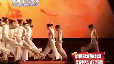 绛州网络电视台新绛县2010年第七届国庆文化周职教中心专场演出:如歌的岁月