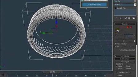 3DMAX教程布料制作04《轮胎爆炸》