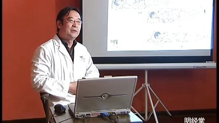 明经堂脊柱专家施仲源教授教您如何保护脊柱健康(中)