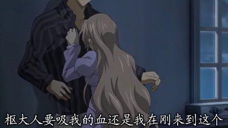 吸血鬼骑士 第一季 08【高清版】