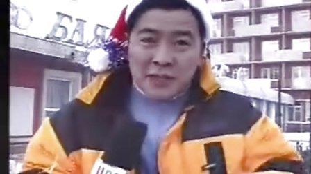 2010蒙古小品5