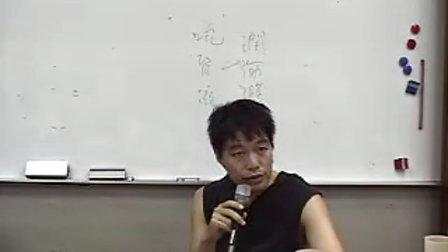 JT-伤寒论-30-3