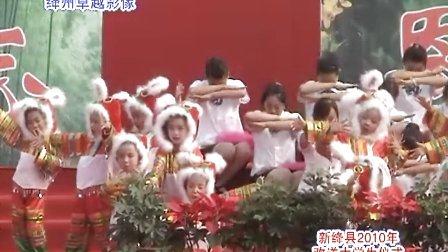 绛州网络电视台新绛县2010年大学新生欢送仪式:音画诗大爱无疆奏凯歌之幼儿园篇
