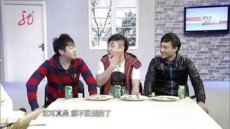 爱笑会议室20120926