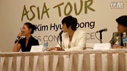 20101202 KHJ TFS Press Conference 2