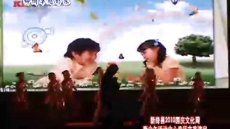 新绛县2010年第七届国庆广场文化周青少年活动中心专场演出:童年在长大