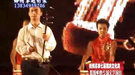 绛州网络电视台新绛县第七届国庆文化周职教中心专场演出:金蛇狂舞