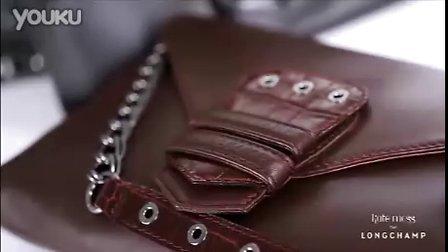 Kate Moss For Longchamp Season II-Neo Pure