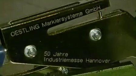 Ostling TV Spot Hannover