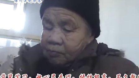 绛州网络电视台新绛县民间剪纸艺人