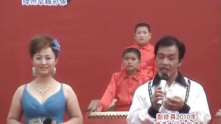绛州网络电视台新绛县2010年大学新生欢送仪式:主持人出场