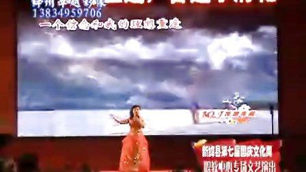 绛州网络电视台新绛县2010年第七届国庆文化周职教中心专场演出:红旗颂