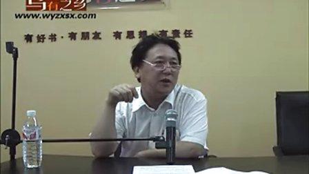 秋石客:对中国近年外交政策的研究与思考