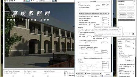 max教程《3DMAX照明和渲染教程》