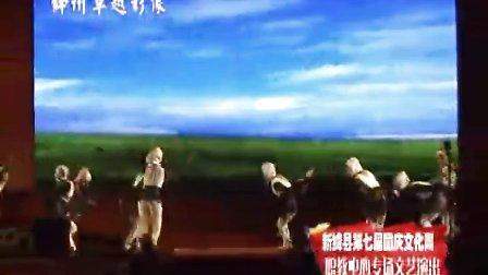 绛州网络电视台新绛县第七届国庆文化周职教中心专场演出:飞