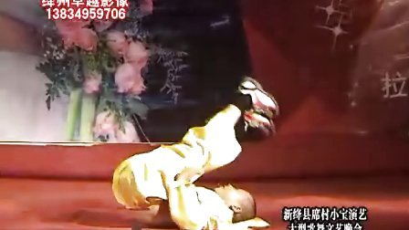 绛州网络电视台新绛县席村小宝演艺大型歌舞文艺晚会:少林功夫