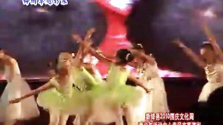 新绛县2010年第七届国庆广场文化周青少年活动中心专场演出:让我们荡起希望的双桨