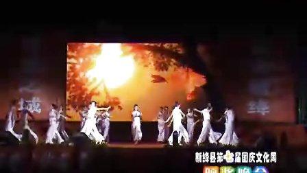 绛州网络电视台新绛县2010年第七届国庆广场文化周职教中心专场演出:岁月如歌