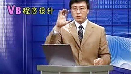 VB程序设计22讲刘世峰 22