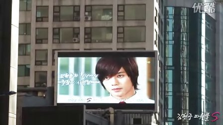 Mischievous Kiss ads in Seoul by Fanclub
