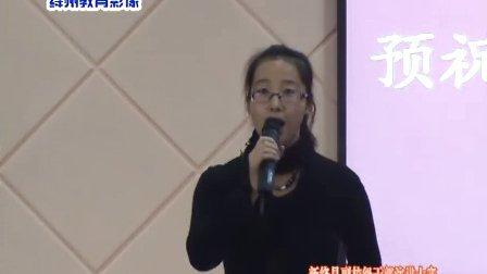 绛州网络电视台新绛县副校级干部演讲助兴演唱节目:我爱你中国