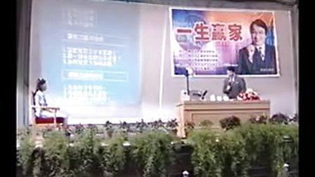 (2002.8.21)烟台大型演讲会4