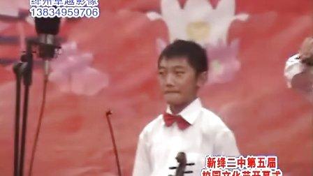 绛州网络电视台新绛二中第五届文化艺术开幕式:同一首歌