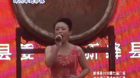 新绛县2010年第七届国庆广场文化周开幕式:育才学校祖国之恋