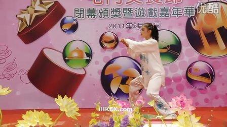 【赖天祈】太极拳 表演 - 屯门美食节闭幕颁奖屯门市广场