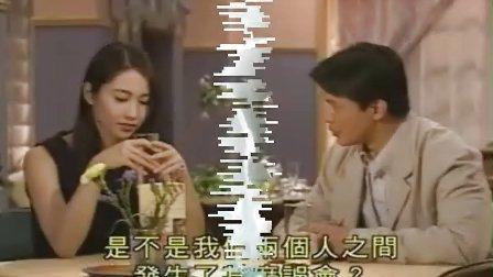 看透爱情看透你MTV(徐德林制作)QQ:1500478040