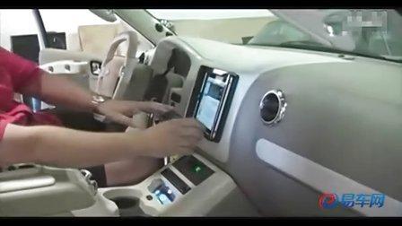 豪华改装车与IPOD的完美结合