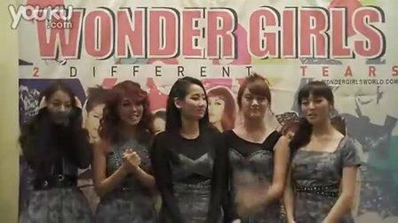 wondergirls为San E加油