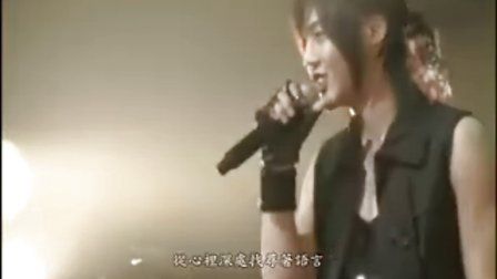 金贤重 Rize Up solo performance in 2007 Japan Concert