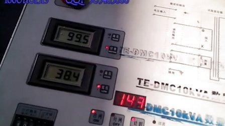 15kvA/150KV满载状态连续运行10分钟试验_正弦电力18607101319