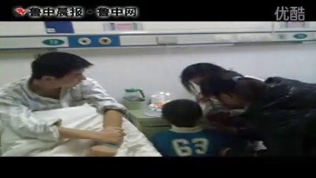 刘金玲姐弟换肾手术成功