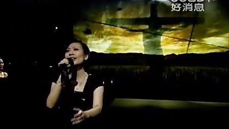 宁静时分2010-10-11_3.爱是不保留(国语版Unreserved Love):王京君.mp4