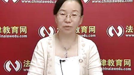 2010司法考试民事诉讼法视频课程-杨秀清