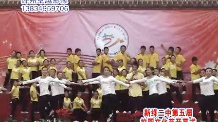 绛州网络电视台新绛二中第五届文化艺术开幕式:歌曲联唱一