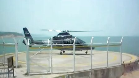 香港政府飞行服务队 紧急运送服务 (长洲)