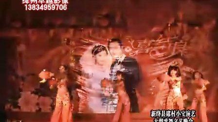 绛州网络电视台新绛县席村小宝演艺大型歌舞文艺晚会:开场舞蹈