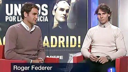 2010年12月22日费德勒vs纳达尔在马德里费纳慈善赛 抵达,访问及介绍集锦