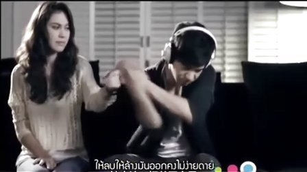 泰国微笑王子Ice【输不起】高清中字MV