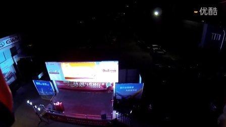 航拍--山西诺维兰集团演讲比赛现场