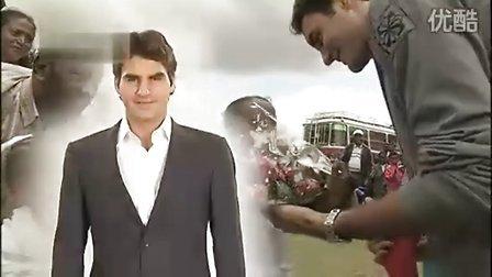 """瑞士体育2010年12月费德勒vs纳达尔""""为了非洲""""慈善义赛宣传片"""