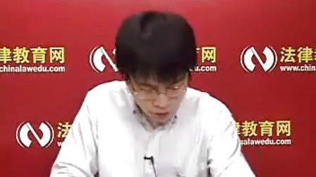 2010司法考试经济法视频课程-张海峡