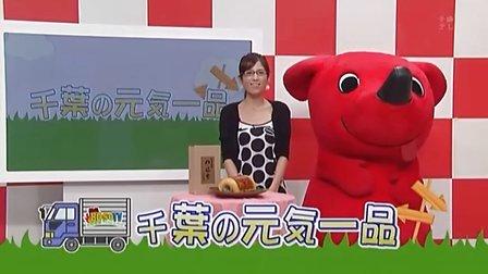 AKB48 熱血 BO-SO TV 2010.09.04 梅田彩佳 米沢瑠美
